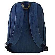 Рюкзак молодежный YES ST-16 Infinity deep ocean, 42*31*13 555054, фото 2