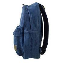 Рюкзак молодежный YES ST-16 Infinity deep ocean, 42*31*13 555054, фото 3