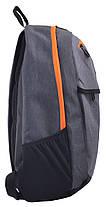 Рюкзак молодежный YES Thomas, 46*32*17 555467, фото 2