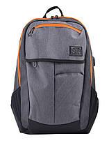 Рюкзак молодежный YES Thomas, 46*32*17 555467, фото 3