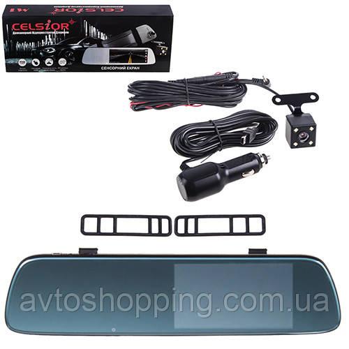 """Автомобильный цифровой видеорегистратор CELSIOR DVR M1 FHD двохкамерное зеркало 5"""" (DVR M1 FHD)"""