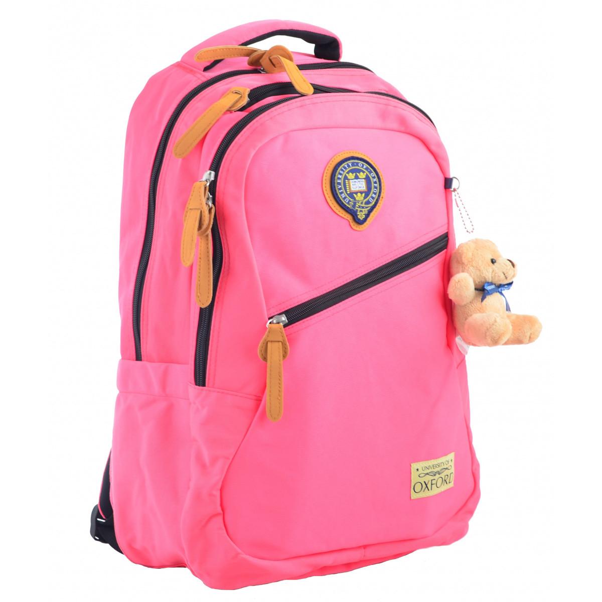 Рюкзак молодежный YES OX 405, 47*31*12.5, розовый 555687