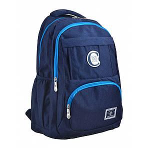 Рюкзак молодежный YES CA 151, 48х30х15, синий 555750, фото 2