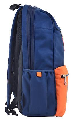 Рюкзак молодежный YES OX 282, 45*30.5*15, темно-синий 555782, фото 2