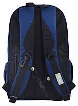 Рюкзак молодежный YES OX 282, 45*30.5*15, темно-синий 555782, фото 3