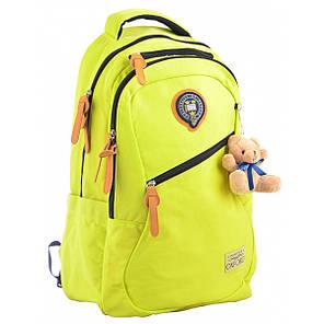 Рюкзак молодежный YES OX 405, 47*31*12.5, желтый 555685, фото 2