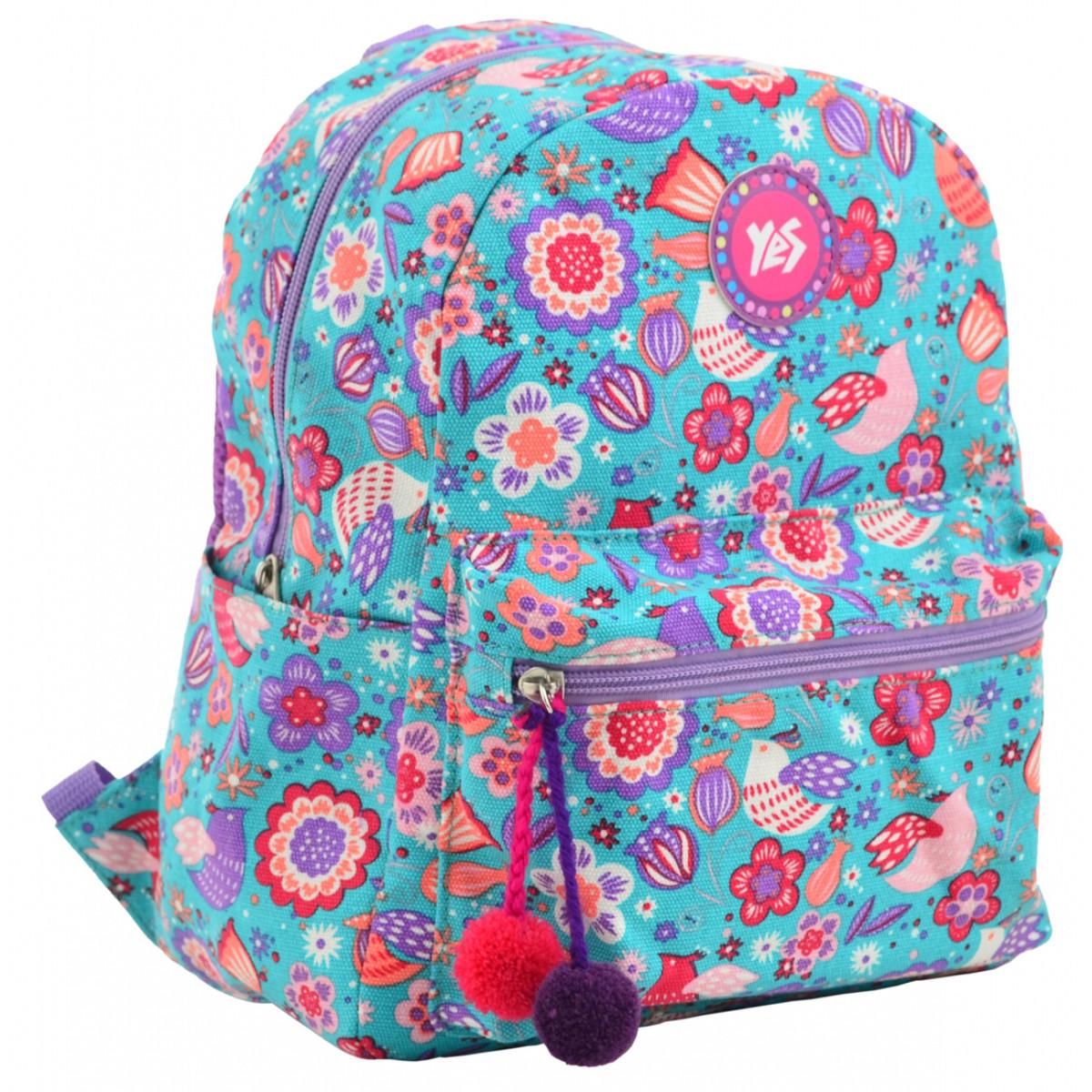 Рюкзак молодежный YES ST-32 Dreamy, 28*22*12 555437