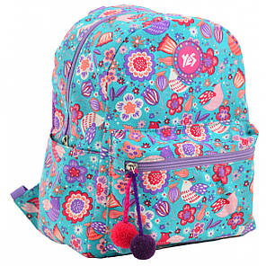 Рюкзак молодежный YES ST-32 Dreamy, 28*22*12 555437, фото 2