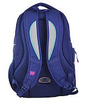 Рюкзак молодежный YES T-23 Dream, 45*31*15 554786, фото 3