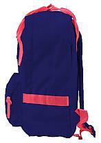 Рюкзак подростковый YES ST-24 Navy peony, 36*25.5*13.5 555581, фото 2