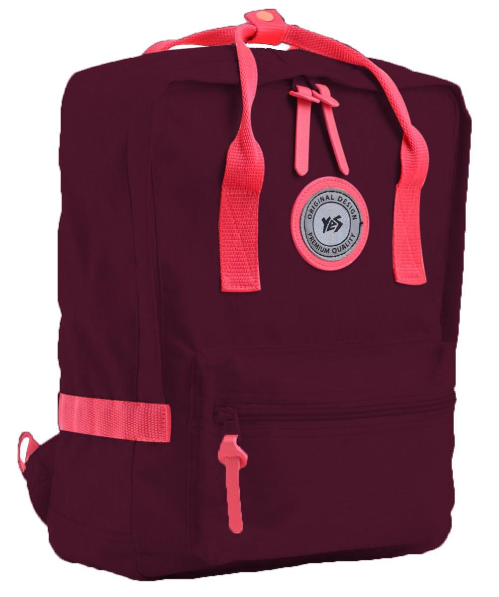 Рюкзак подростковый YES ST-24 Tawny port, 36*25.5*13.5 555585