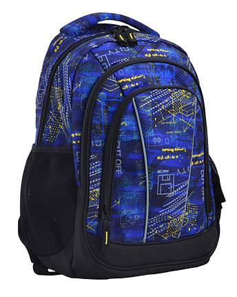 Рюкзак школьный Smart SG-24 City, 39*29*17 555409, фото 2