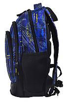 Рюкзак школьный Smart SG-24 City, 39*29*17 555409, фото 3