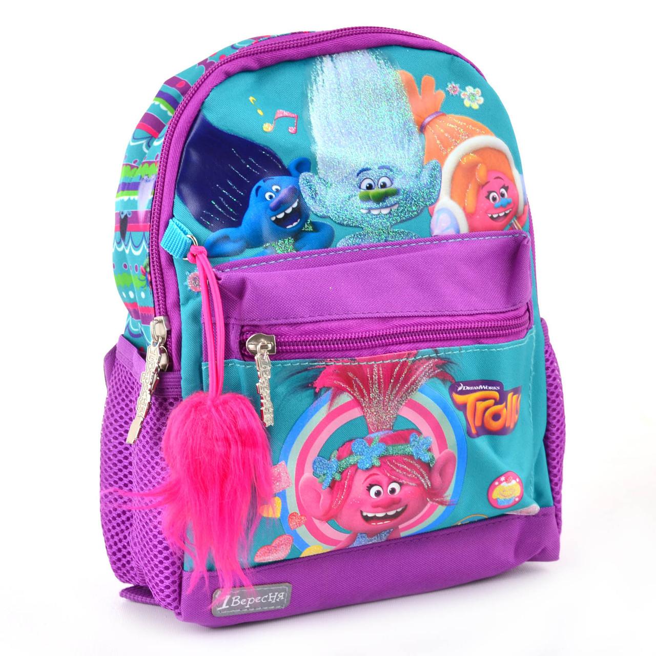 Рюкзак детский 1 Вересня K-16 Trolls, 25.5*19.5*6.5 554367