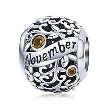 """Шарм """"November"""" (Ноябрь) серебро 925 проба, кубический цирконий"""