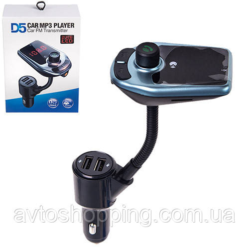 Модулятор FM 5в1 D5 12-24v Bluetooth (D5)