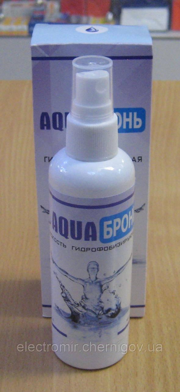Жидкость гидрофобизирующая Aqua бронь (защита от влаги)
