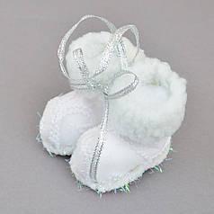 Новогодняя подвеска Yes! Fun Сапожки, белая, h-6 см 973458
