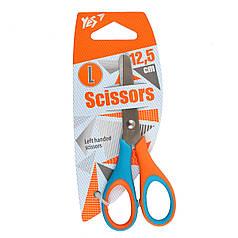 Ножницы YES 12,5см для левши 480387