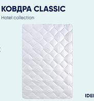 Одеяло летнее 140х210см CLASSIC отель