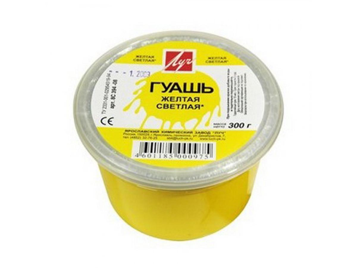 Гуашь желтая светлая 225 мл 0.3 кг 8С394-08 230016