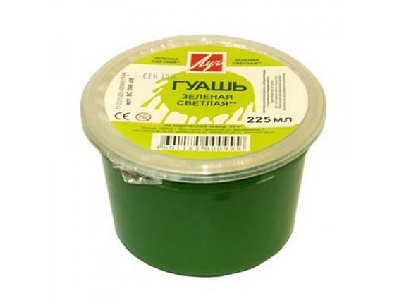 Гуашь зеленая светлая 225 мл 0.28 кг 8С398-08 230017, фото 2