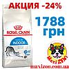 -24% АКЦІЯ Корм Роял Канін Індор Royal Canin Indoor для домашніх котів 10 кг