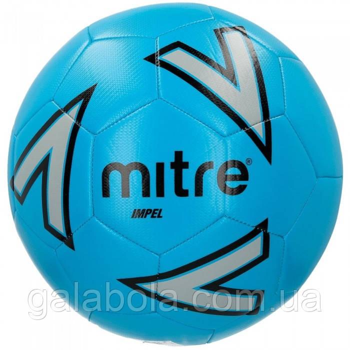 Мяч футбольный Mitre Impel 5-BB1118BSL (размер 3)
