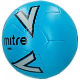 Мяч футбольный Mitre Impel 5-BB1118BSL (размер 3), фото 3