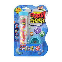 Набор химических экспериментов Oops! Безумная молекула Yes 953738