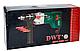 Ударная дрель DWT SBM-1050 DT (гарантия 2 года, реверс, удар, мощный двигатель), фото 7