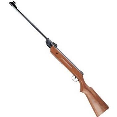 Гвинтівка пневматична B2-1(уцінка)