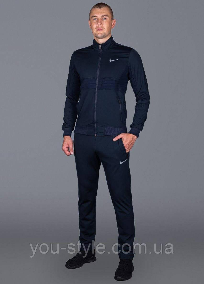 Спортивний костюм Nike 5443 Темно-синій