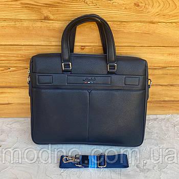 Стильний чоловічий діловий портфель Hyssbolo синій
