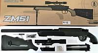 Детская страйкбольная винтовка CYMA ZM51G/ZM51T .