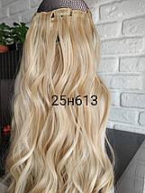 Волосы на заколках волнистые кудрявые мелировка, фото 2