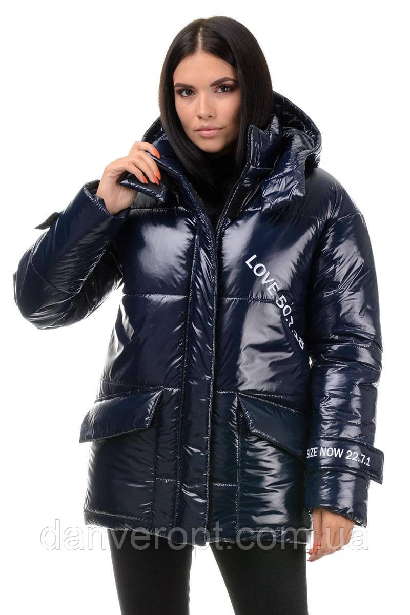 Куртка женская стильная демисезонная размер 42-48 купить оптом со склада 7км Одесса