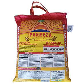 Рис Pakeeza Sella Basmati Rice 1121 10кг + ПОДАРОК: Настенный Фонарик с регулятором BL-8772A, фото 2