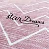 Пледы с зигзагами StarDreams микрофибра розовый, фото 3