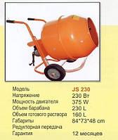 КУПИТЬ БЕТОНОМЕШАЛКУ KAISER JS-230, харькове, продажа, запчасти, гарантия