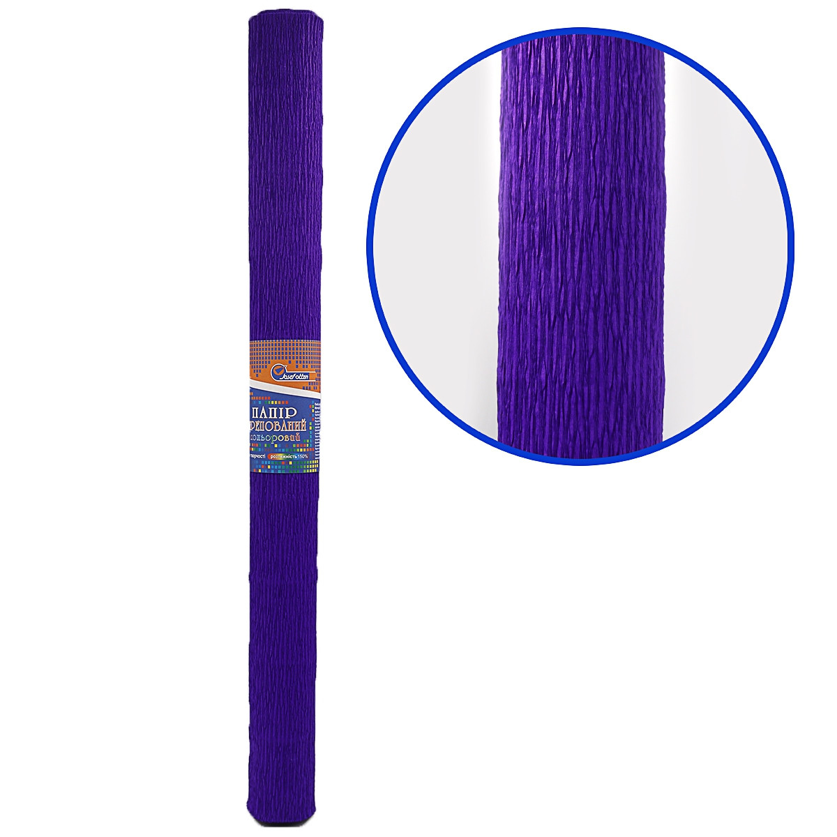 Креп-бумага 150%, темно-фиолетовый 50*200см, 1pc/OPP, осн.95г/м2, общ.238г/м2