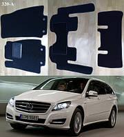 Ворсовые коврики на Mercedes R-classe (версия SHORT) '05-