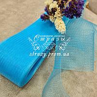 Кринолин (регилин) 5см Blue