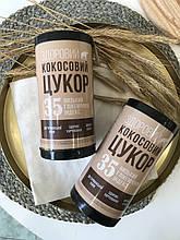 Цукор кокосовий Jaggery коричневий 400 г