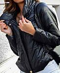 """Жіноча куртка """"Парум"""" Стильномодно, фото 2"""