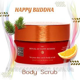 "Rituals. Скраб для тіла ""Happy Buddha'. Body Scrub. 250 мл. Виробництво-Нідерланди."