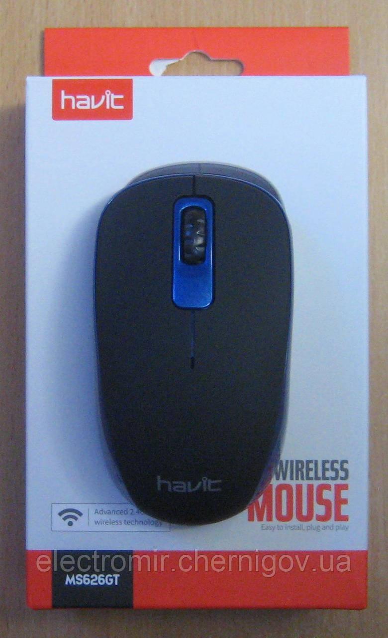 Миша бездротова комп'ютерна Havit MS626GT (синя)