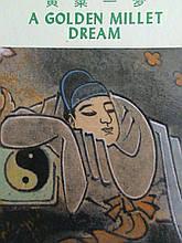 A Golden millet Dreamю Блакитна просяна мрія. 1984. Китай.
