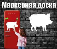 Маркерная доска на холодильник Хрюшка (30х40см)