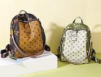 Брендовые рюкзаки женские городские модные стильные Louis Vuitton